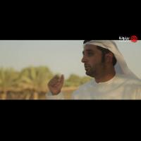 Al Qila EP 05