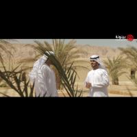 Al Qila EP 07