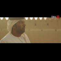 Al Qila EP 08