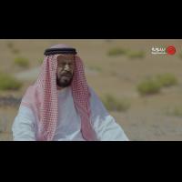 Al Mawared EP 04
