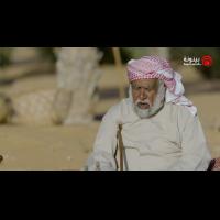 Al Mawared EP 25